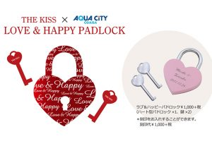 """LOVE & HAPPY PADLOCK (padlock)"" service has been launched!!"