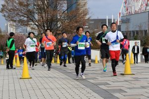 The 10th NIPPON IT Charity Ekiden: Sunday, November 10th<Symbol Promenade Park>