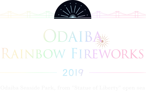Odaiba Rainbow Fireworks 2019 Odaiba Seaside Park, from Statue of Liberty open sea