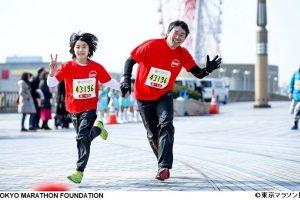 東京マラソンファミリーラン2019  3/2(土) <シンボルプロムナード公園>