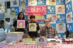 3月31日(日)似顔絵プレゼント!〈東京都水の科学館〉