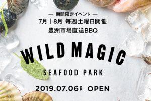 WILD MAGIC -SEAFOOD PARK-  7月~8月(毎土) <江東区豊洲6丁目 屋外スペース>