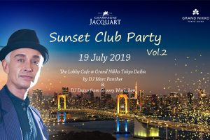 Sunset Club Party VOL.2<東京台場日航大飯店>