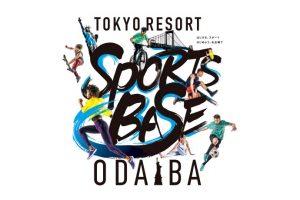 """TOKYO RESORT SPORTS BASE 2019秋""举办!<AQUA CiTY 台场>"